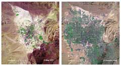 By comparing the two images of Las Vegas, Nevada,